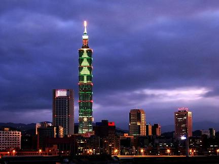 Top 7 Tallest Buildings of the World in 2013